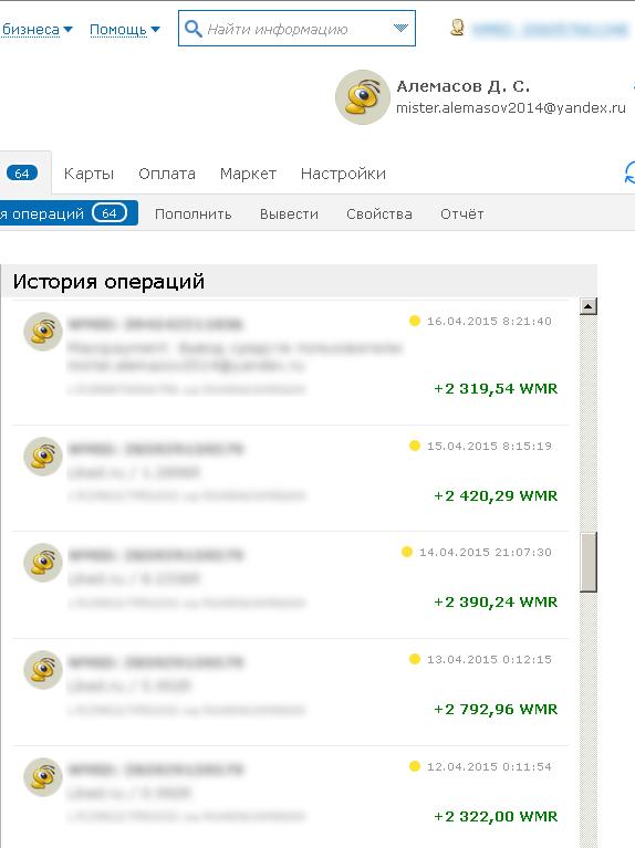 http://adidas333.justclick.ru/media/content/adidas333/%D0%BA%D0%BE%D1%88%D0%B5%D0%BB%D0%B5%D0%BA(1).png