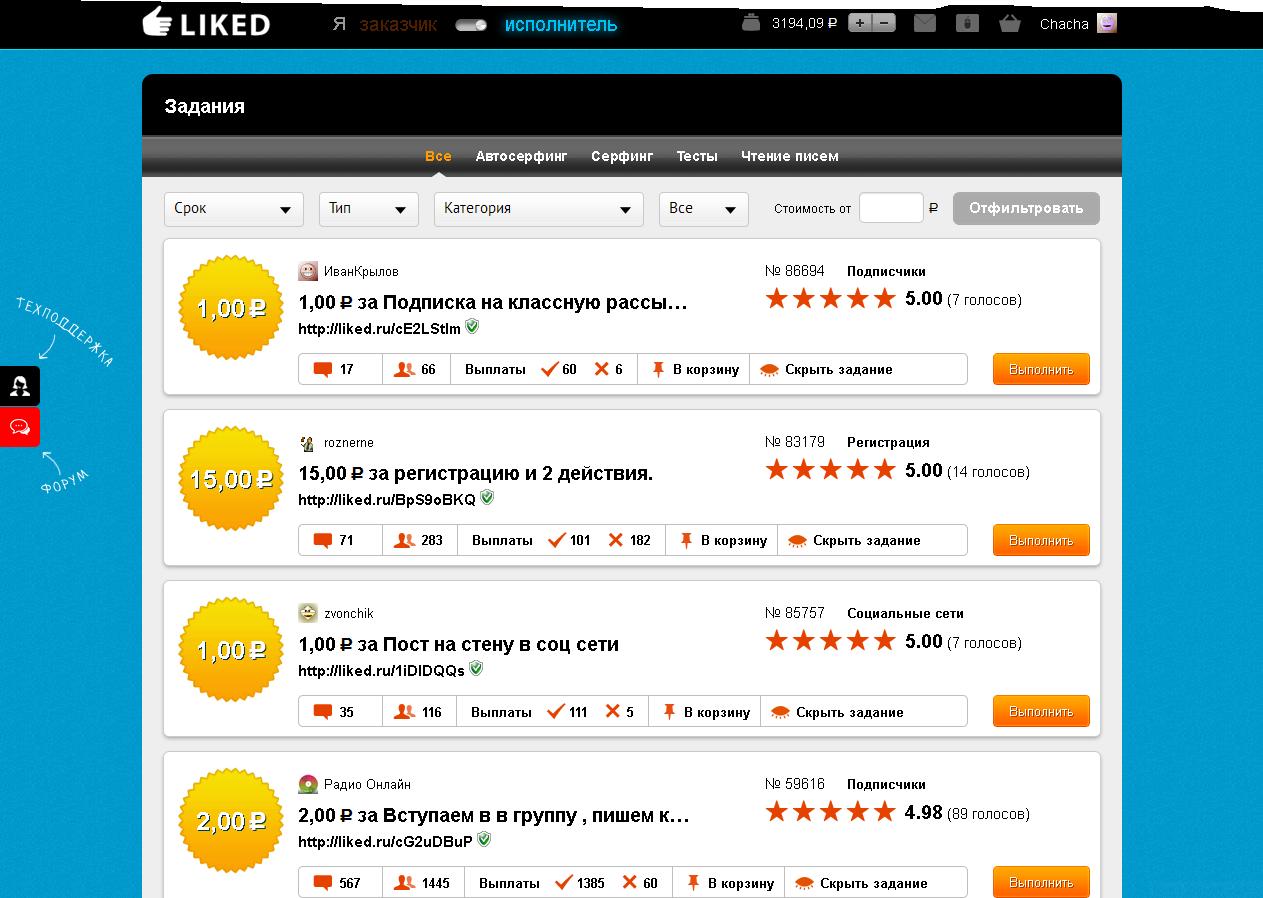 http://adidas333.justclick.ru/media/content/adidas333/2014-10-27_180158.png