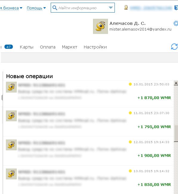 http://adidas333.justclick.ru/media/content/adidas333/2015-01-20_164519.png